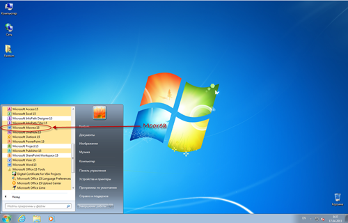 Microsoft Office 15 Start Menu - Moorea