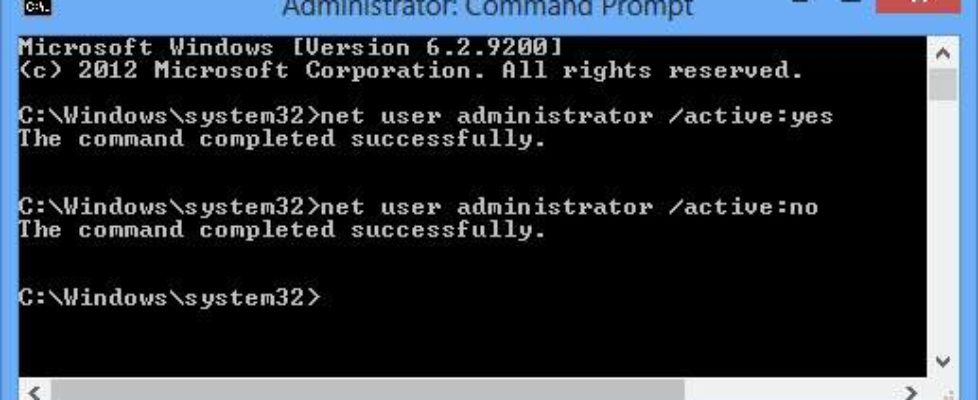 Enable administrator account using command line
